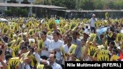 Sa jednog od protesta u Egiptu