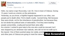 The Facebook post purportedly from Rozovskiy