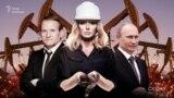 Слева направо: Виктор Медведчук, Оксана Марченко, Владимир Путин