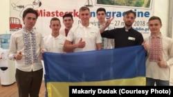 Делегація України