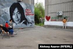 Активисты создают «Стену Батыра» в центре Алматы. Ее открыли в день его похорон. 1 мая 2015 года.