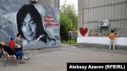 Активисты создают «Стену Батыра» в центре Алматы. 1 мая 2015 года.