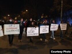 Акція протесту в Тбілісі продовжилася і під час комендантської години, 24 січня 2021 року