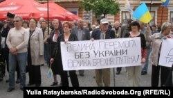 Хода пам'яті за загиблими в Другій світовій війні, 8 травня 2014 року