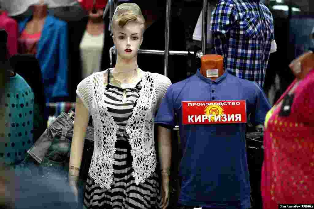 """Якутск. На """"Столичном"""" рынке очень популярны товары из Кыргызстана"""