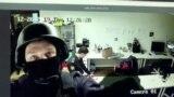 Кадры с камеры наблюдения в штаб-квартире ФБК во время обыска