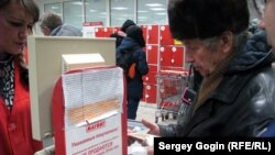 Ульяновск. Пенсионер в магазине