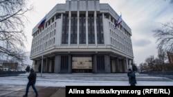 Будівля Верховної Ради Автономної Республіки Крим. Сімферополь, 12 грудня 2016 року