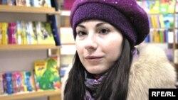 Ana Mercic