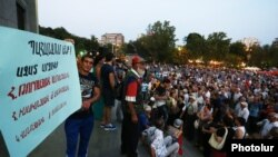 A protest action in support of Sasna Tsrer group members in Liberty Square in Yerevan