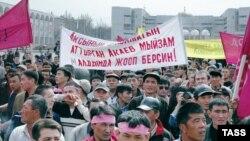 Митинг оппозиции на центральной площади Бишкека. 2005 год