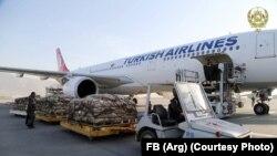 افتتاح دهلیز هوایی افغانستان و هند