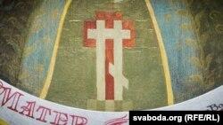 Інтэр'ер касьцёлу ў Бярозаўцы Докшыцкага р-ну, дзе католікі моляцца разам з праваслаўнымі.