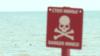 Заміноване море у прифронтовому селищі Сопине