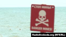 Заминированное море в прифронтовом поселке Сопино