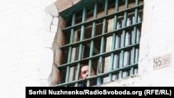 Лук'янівський СІЗО, Київ, 21 лютого 2018 року
