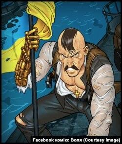 Максим Кривоніс, персонаж коміксу «Воля» про події часів УНР
