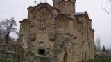 "Црквата ""Свети Ѓорѓи"" во селото Старо Нагоричано, Куманово."