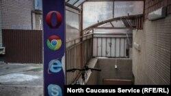 Подпольные казино зачастую маскируются под интернет-кафе на окраинах городов и редко попадаются на глаза