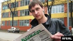 Віктар Рамнёў