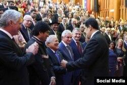 Рауль Хаджимба и Анатолий Бибилов на инаугурации Николаса Мадуро
