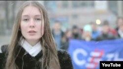 """Pamje nga video e grupit """"Set"""", që mbështet Kremlinin dhe që është një version i ri i grupit """"Nashi""""."""