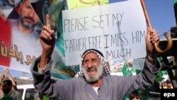 درصد فلسطينی ها گفته اند که محمود عباس، رهبر ميانه روی جنبش فتح و رييس کنونی تشکيلات خودگردان فلسطينی را بار دیگر به عنوان رييس اين تشکيلات انتخاب خواهند کرد.