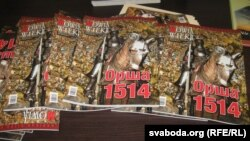 "Belarus - Presentation of a special issue of the Polish historical magazine ""Mówią Wieki"" (""Centuries Speaking""), released on the occasion of the 500th anniversary of the Battle of Orsha, Hrodna, 16Sep2014"