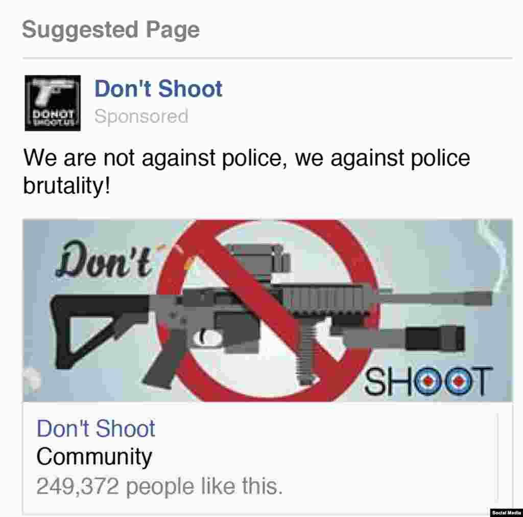 «Мы не против полиции, мы против полицейского насилия». Это сообщество в ФБ набрало четверть миллиона сторонников.