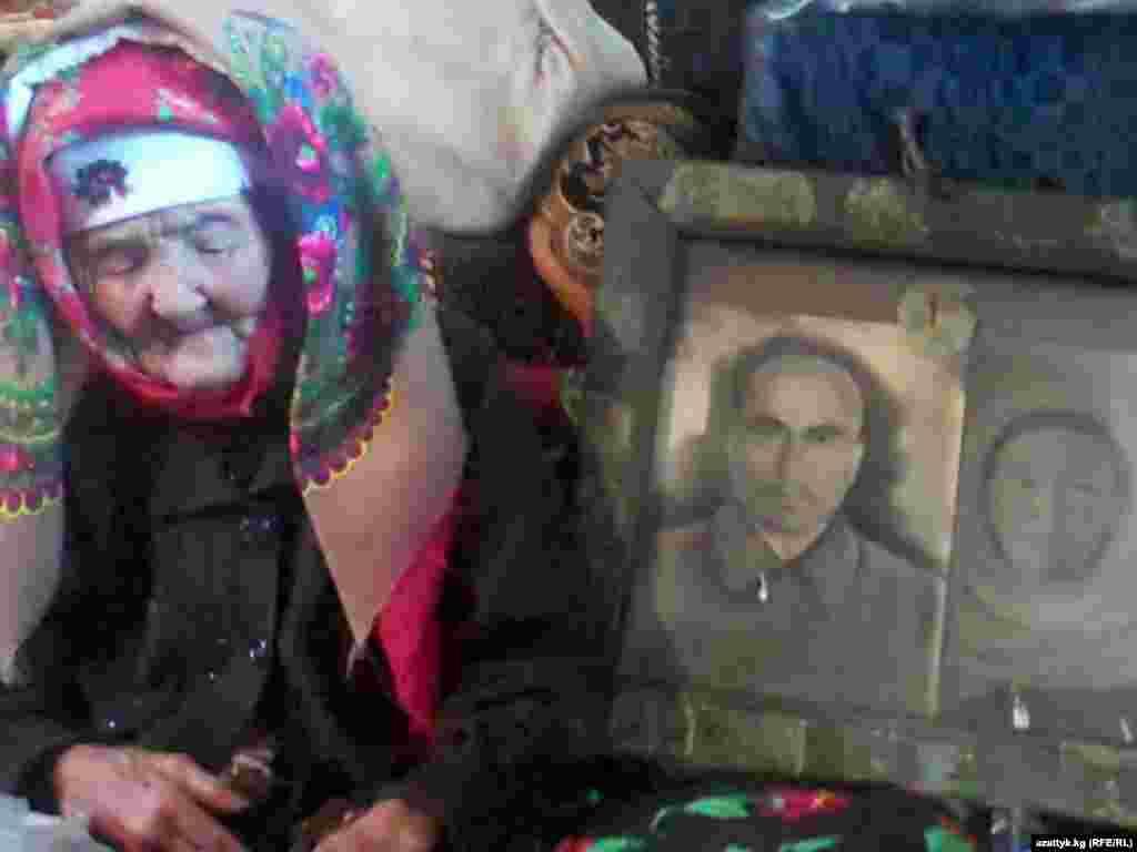 Санам Аширова 102-летняя жительница отдаленного горного села в Баткенской области.