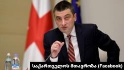 Վրաստանի վարչապետ Գիորգի Գախարիա, արխիվ