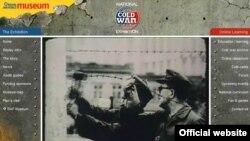 Берлинская стена стала символом «холодной войны»