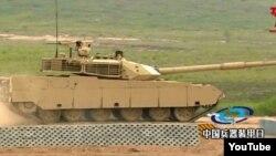 VT4(MBT-3000)