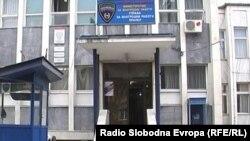 Полициска станица во Прилеп