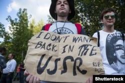 "Митинг против ""пакета Яровой"" в Москве, август 2016 года"
