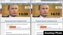 BBC решила проследить накануне выборов президентскую биографию Владимира Путина