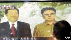 اعلام خبر دیدار این دو رهبر با استبال مردم در کره جنوبی رو به رو شد.