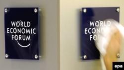Дүйнөлүк экономикалык форумга акыркы даярдыктар жасалууда, 27-январь, 2009.