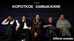 Российский фильм представлен на Венецианском фестивале