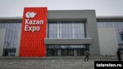 """""""Kazan Expo"""" үзәге"""