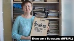 Алла Сумская, дочь Георгия Пермякова