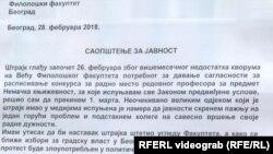 Da se ovakvo stanje, ako moj protest iole ima smisla, zauvek okonča: Proglas o prekidu štrajka profesora Glišovića
