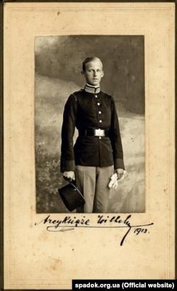 Ерцгерцог Вільгельм фон Габсбург (Василь Вишиваний), 1913 рік
