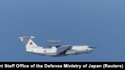 Imaginea avionului rusesc ce ar fi zburat în apropierea insulei Takeshima