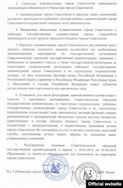 Ukraine -- Губернатор Севастополя1, 4 Apr2014
