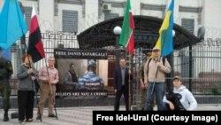 Киевта Данис Сәфәргалине яклау пикеты