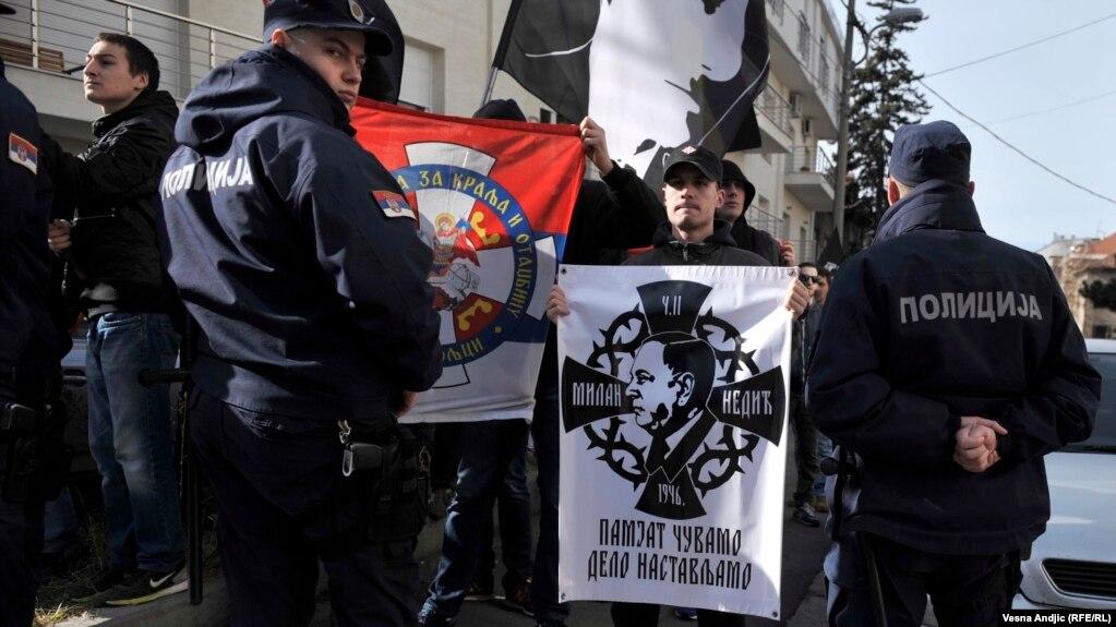 Okupljanje ultradesničara uoči nastavka procesa za rehabilitaciju Milana Nedića (arhivska fotografija)