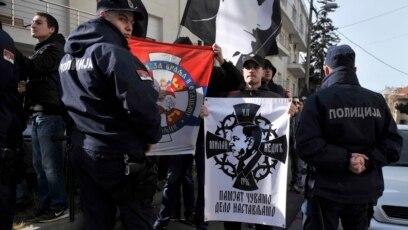 Okupljanje ultradesničara uoči nastavka procesa za rehabilitaciju Milana Nedića (arhivska fotografija), februar 2016.