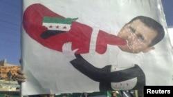 Антиправительственная демонстарция в городе Пальмира, 6 января