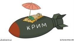 Ядерное оружие в Крыму. Крымский вечер   Радио Крым.Реалии